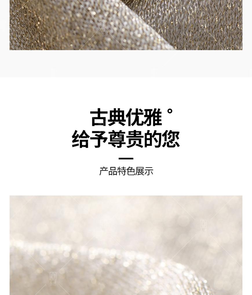 金银线详情确定_08.jpg