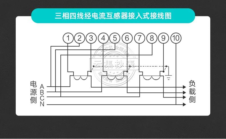 威胜DTSD341-MC3_11.jpg