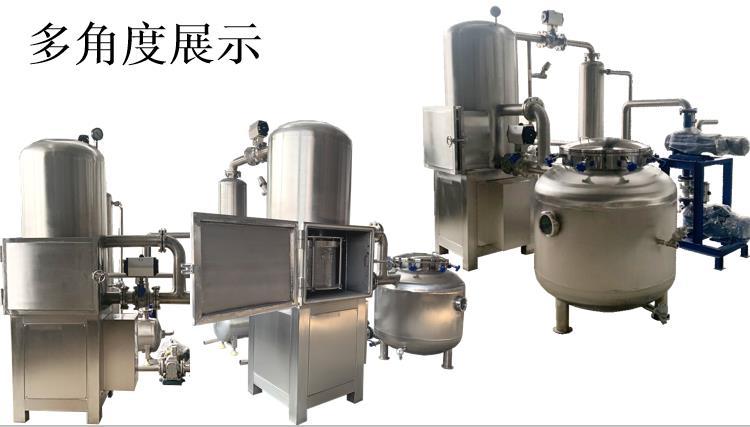 小酥肉生产加工流水线 油炸肉肉脂渣全套生产线130473632