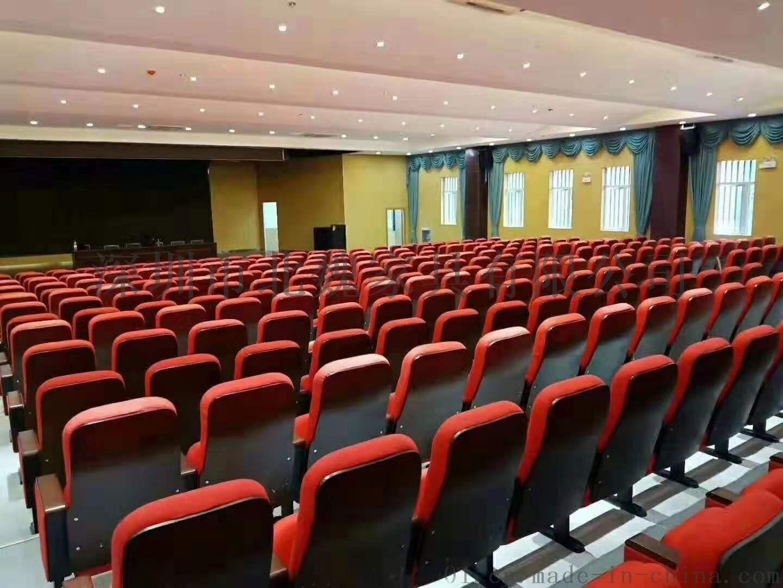 报告厅座椅-实木外壳礼堂椅-带写字板礼堂椅136001565