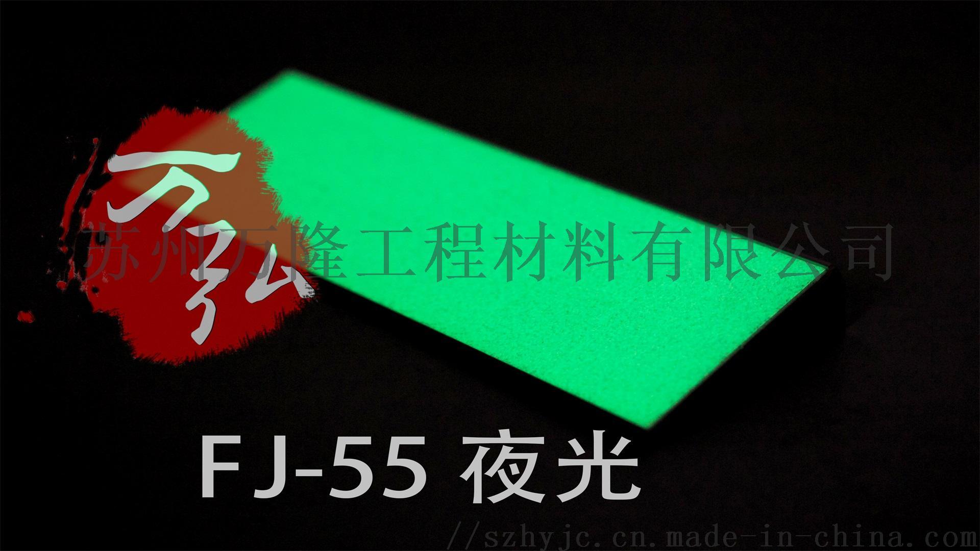 金属防滑条,铝合金防滑条价格133912185