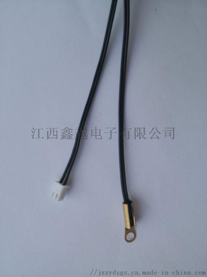耐溫熱敏型NTC溫控電阻/NTC溫控感測器930592445