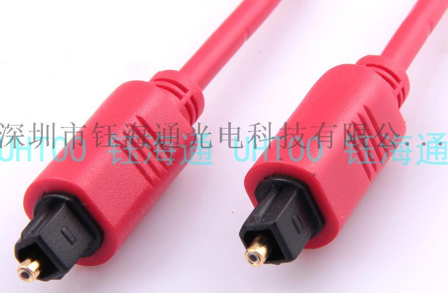 进口塑料光纤音频跳线97900845