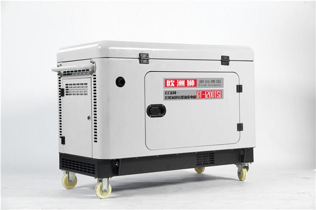 风冷静音10kw无刷柴油发电机组818823672