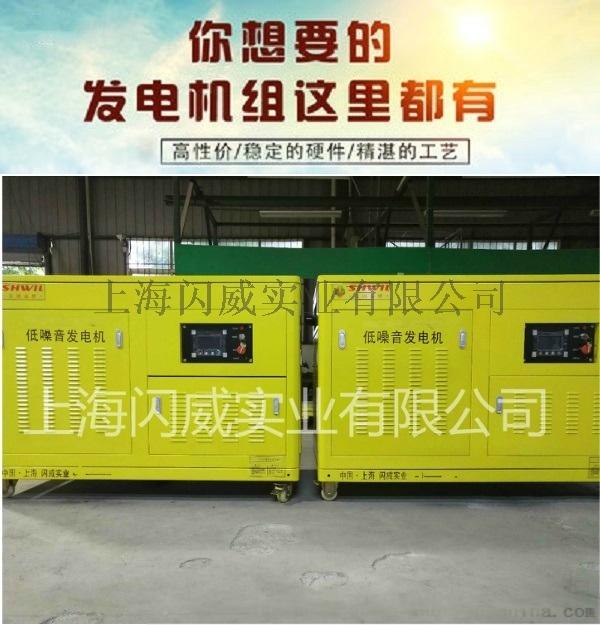 汽油发电机30KW 5G电信通信设备建设  922536625
