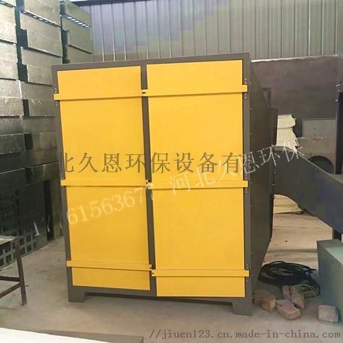 长垣RCO催化燃烧装置厂家更新换代中131057615