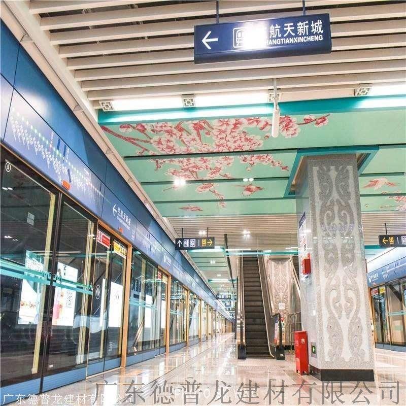 商场色彩铝单板,3D彩绘铝单板,铝单板生产厂家139778205