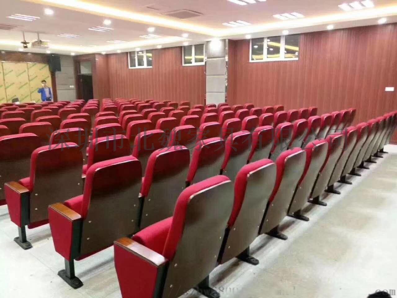 礼堂椅中心距-礼堂椅规格-学校礼堂椅136526615