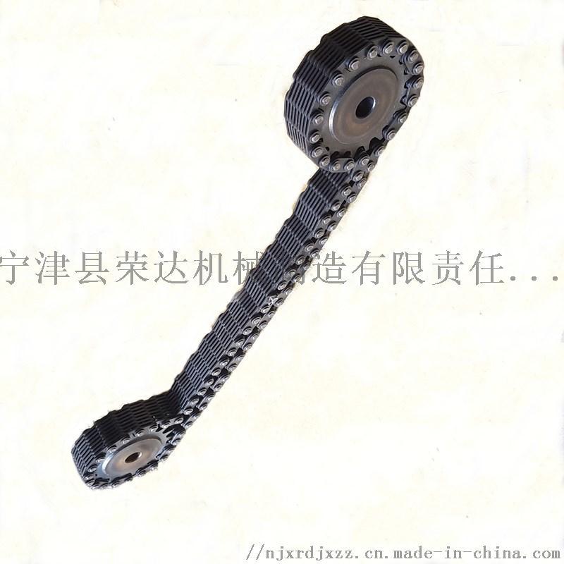 12.7mm 17片链条4.jpg