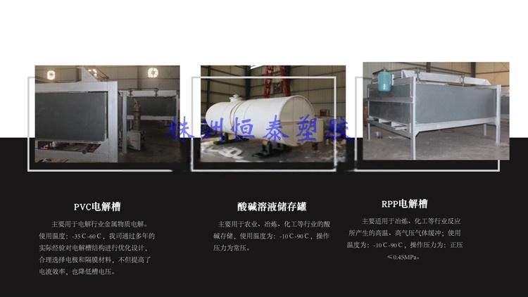 聚丙烯PP离子交换柱 离子交换树脂柱 塑料交换柱133737855