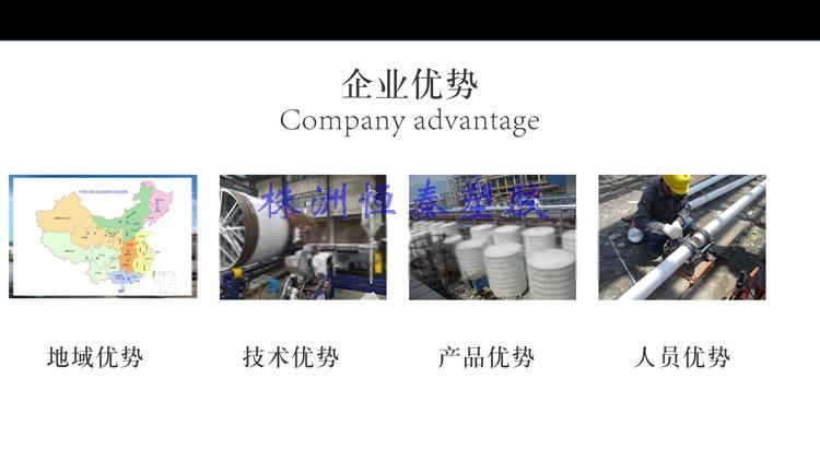 聚丙烯PP离子交换柱 离子交换树脂柱 塑料交换柱133739555