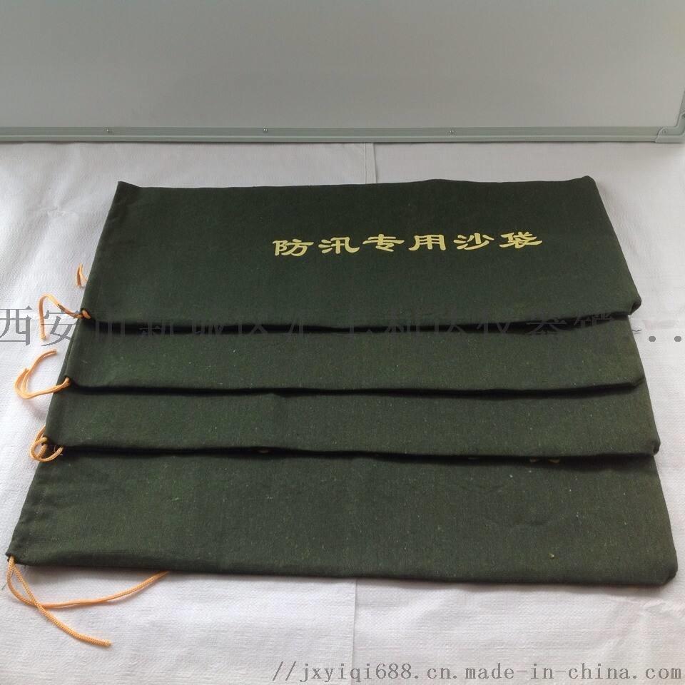 西安哪里有卖防汛沙袋18821770521802227312