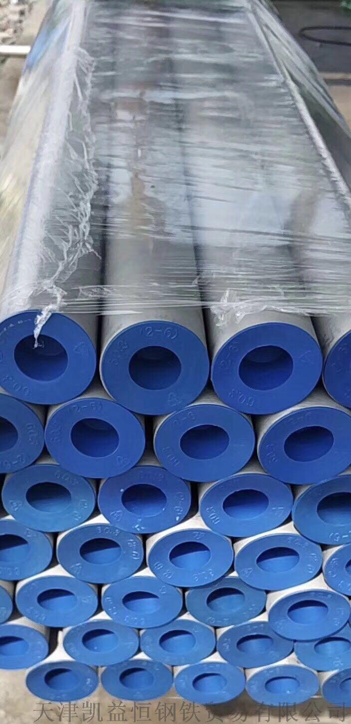 TP310s耐热不锈钢管现货销售101366505