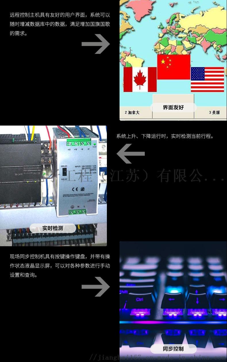KH1002-垂直式升旗系统_07.jpg