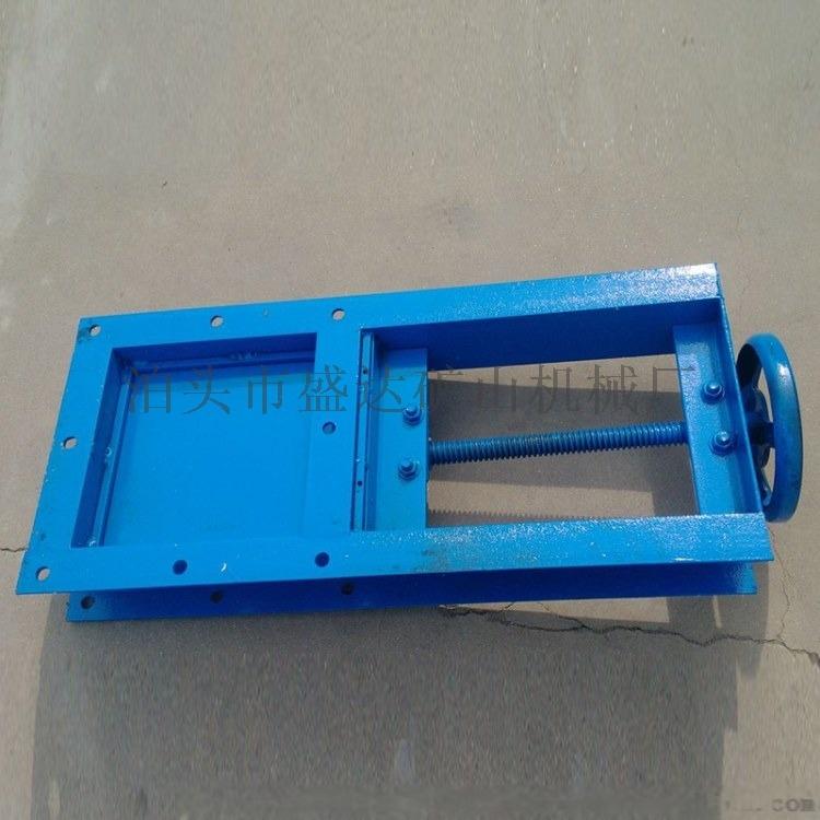 手动插板阀规格 手动螺旋闸阀厂家 专业生产插板阀829006482