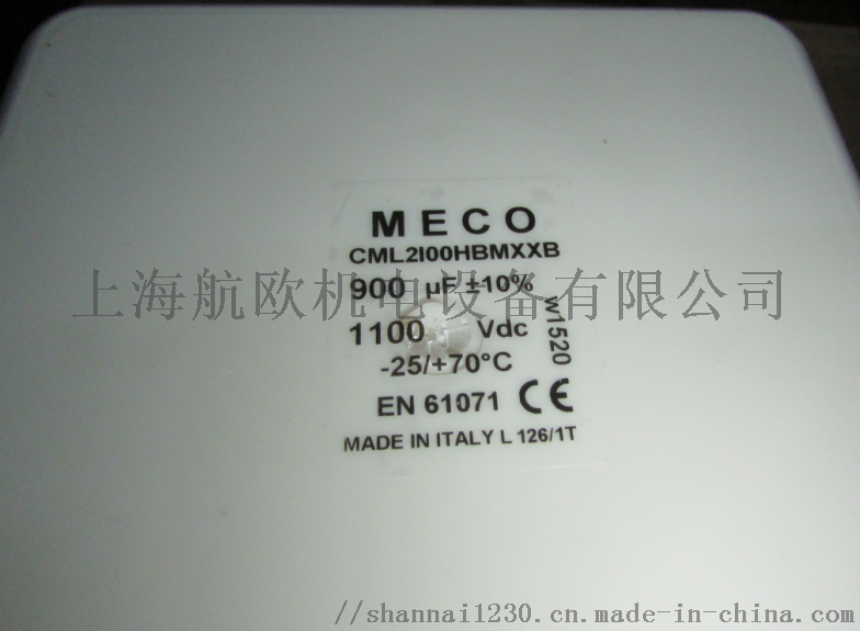 MECO3.png