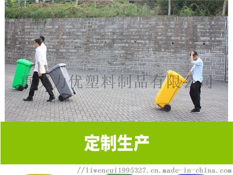 中間腳踏產品詳情_12.jpg