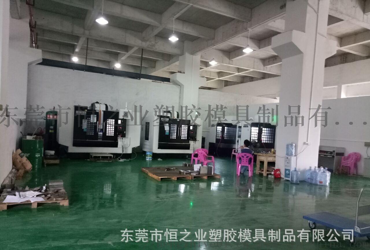 加工定制塑胶模具制品CNC.jpg