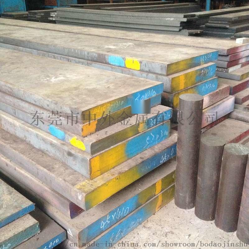 SLD高耐磨性冷作模具钢 高铬合金工具钢801140145