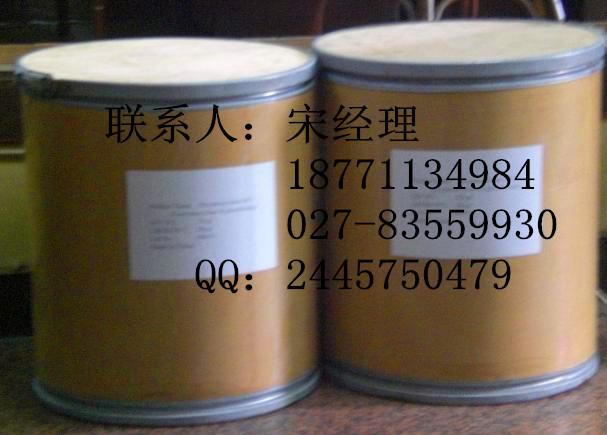 江西重酒石酸胆碱生产厂家766540185