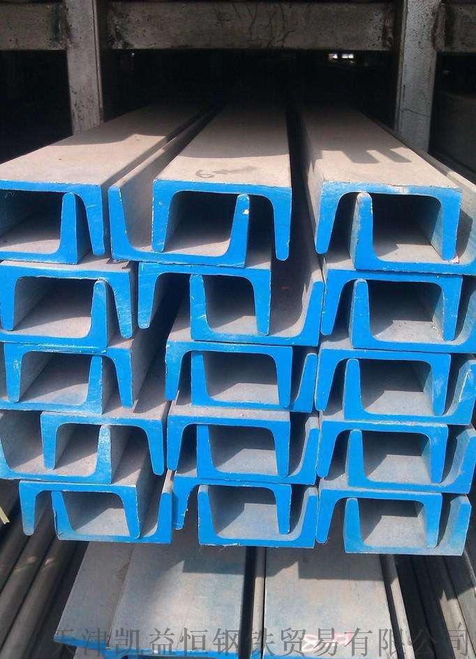 16cr20ni14si2不锈钢槽钢现货库存818151845