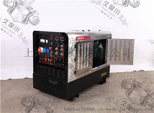 中频500A柴油发电电焊两用机744479772