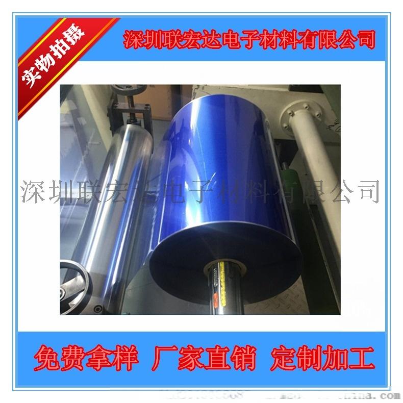 蓝色PET-4