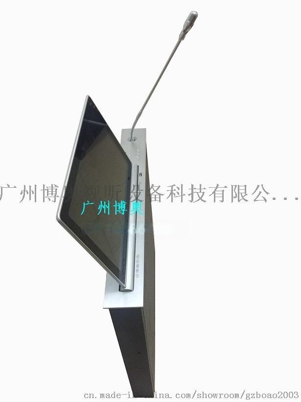 博奥无纸化液晶屏升降器 超薄含屏升降器777305595
