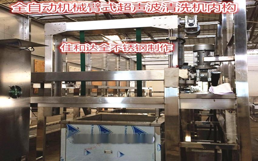 五槽機械臂超聲波清洗設備,自動除油污超聲波清洗設備62274905