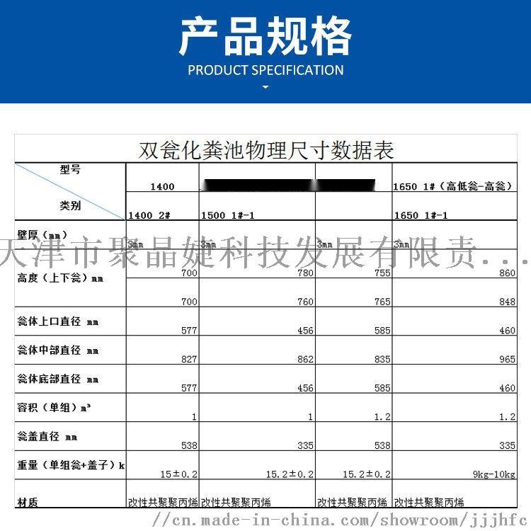 榆林市农村改厕双翁漏斗式卫生厕所84255325