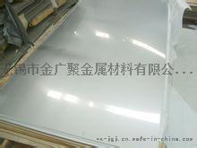 304不鏽鋼冷軋板不鏽鋼卷42323212