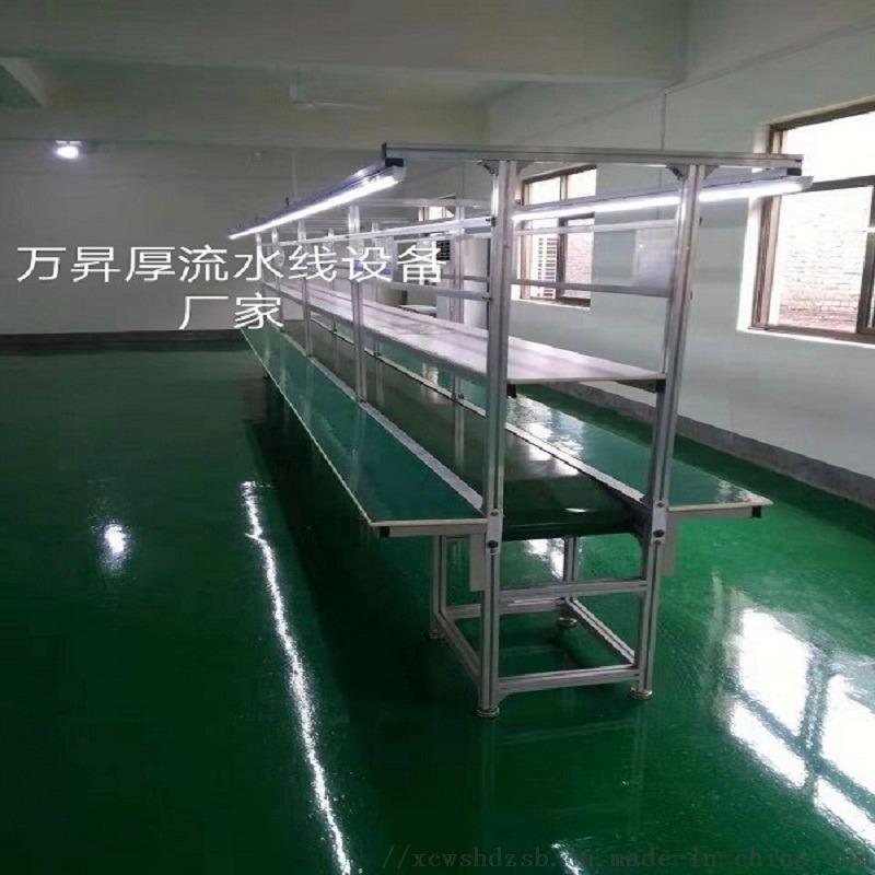 厂家直销防静电耐高温电子流水线 皮带输送线788533882