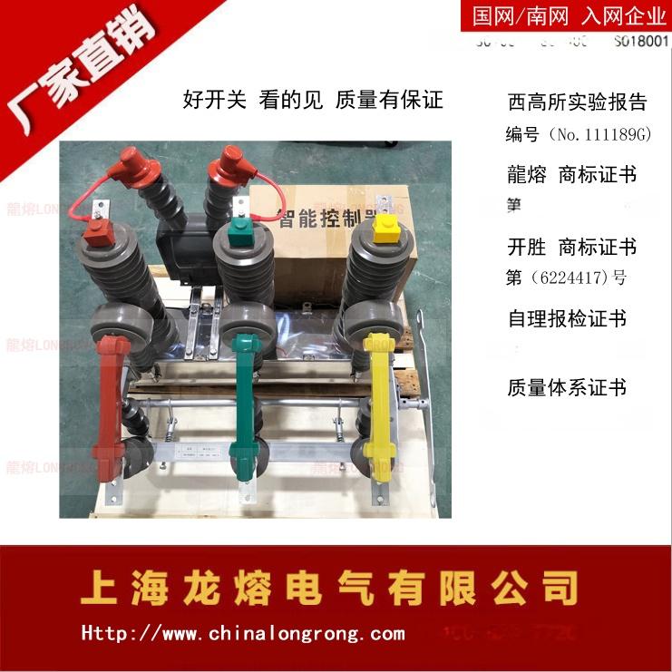 阿里 龙熔zw32产品图片