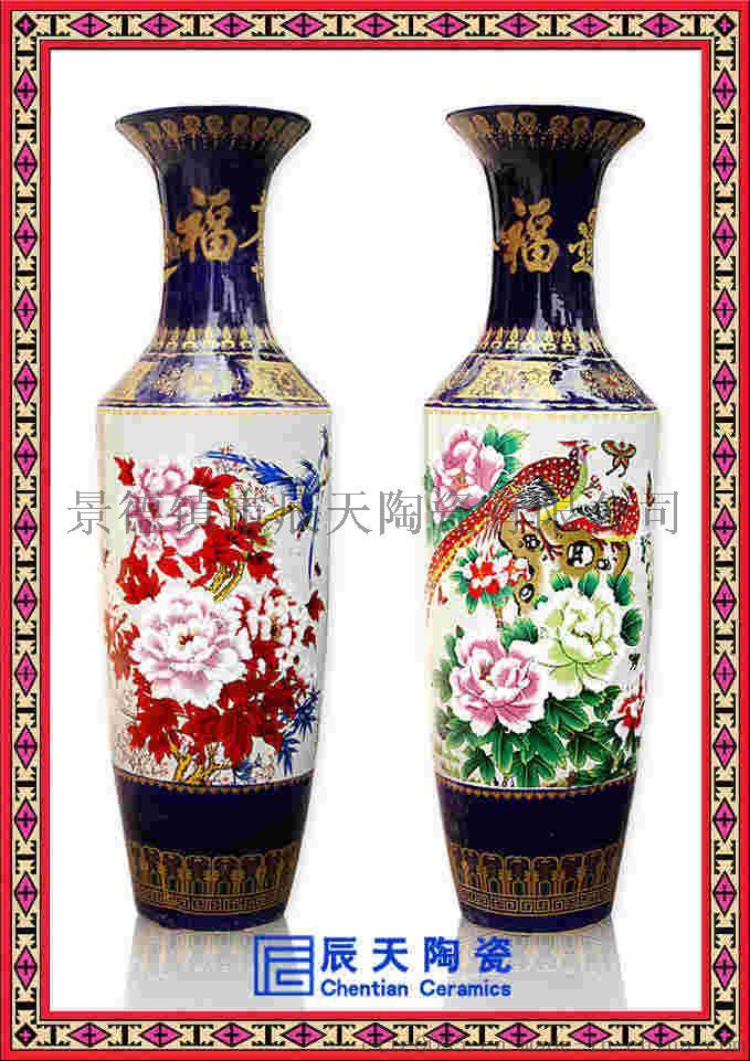 陶瓷如意瓶 商务外事陶瓷大花瓶 手绘**大花瓶770362215