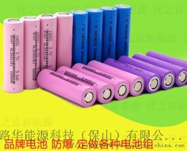 18650电芯厂 钓鱼灯野营灯强光手电锂电池组合63877472