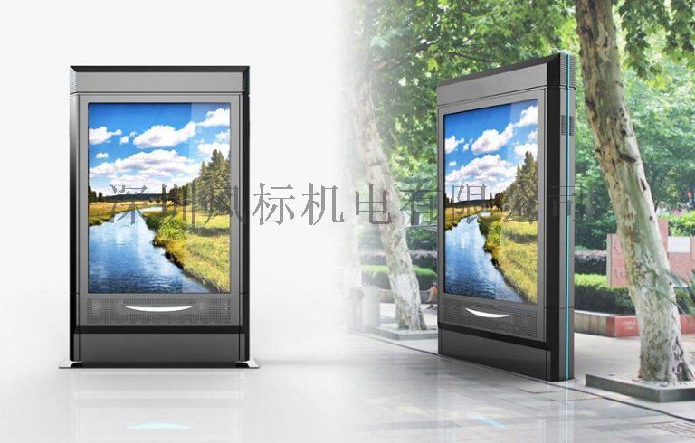 LCD-Equipment-768x490.jpg