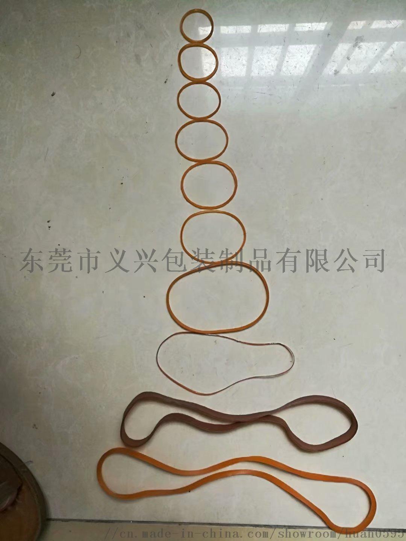 捆綁橡皮筋,橡膠,橡筋圈,矽膠圈,802272065