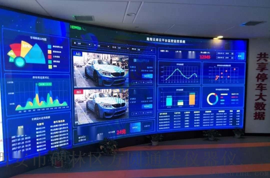 led顯示屏1.jpg