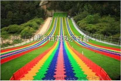 复件 彩虹滑道.jpg