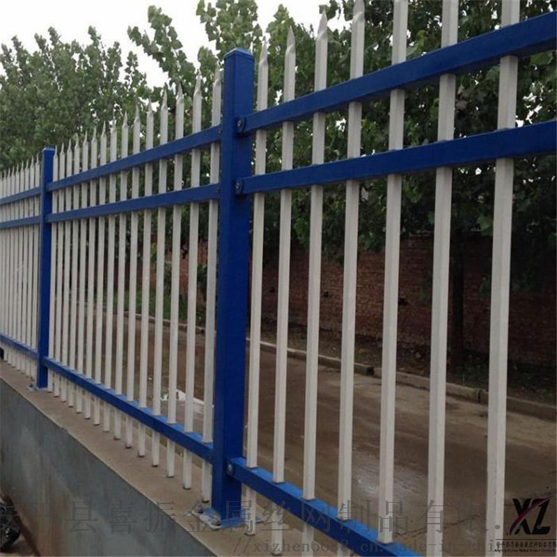 锌钢围墙护栏21.jpg