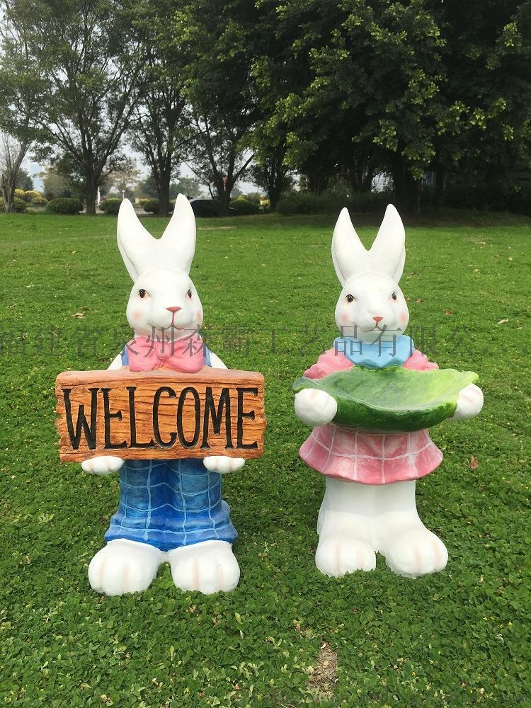 玻璃钢树脂工艺品 户外玻璃钢仿真兔子动物卡通摆件85567195