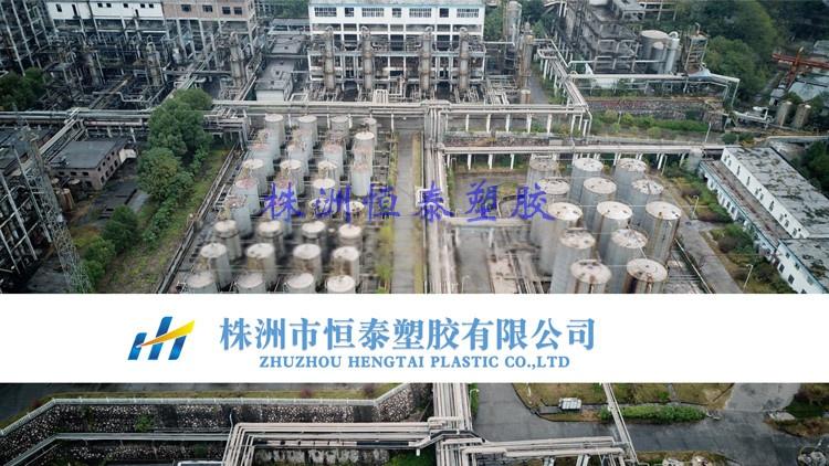聚丙烯PP离子交换柱 离子交换树脂柱 塑料交换柱133737775
