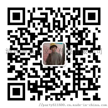 微信图片_20200313145620.jpg