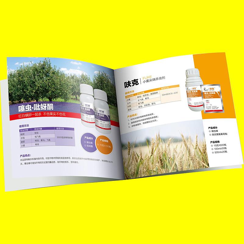 肥料包装设计5.jpg