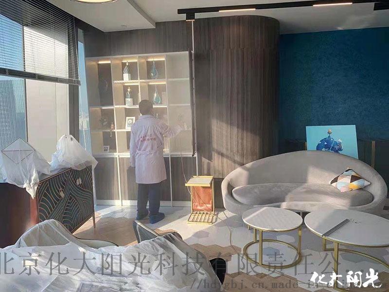 室内装修除甲醛化大阳光室内快速去除甲醛污染867129342