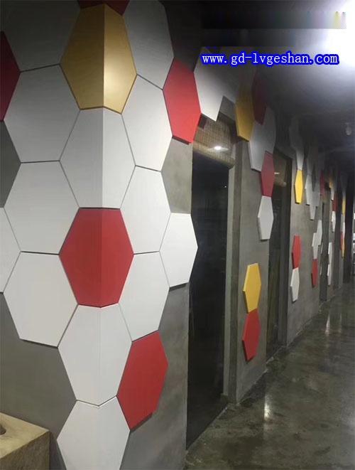 彩色鋁單板內牆 鋁單板牆身立面 鋁單板造型牆.jpg