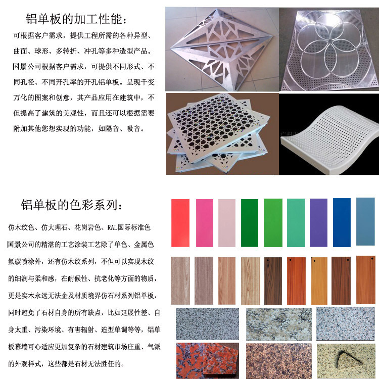 2345_image_file_copy_21.jpg