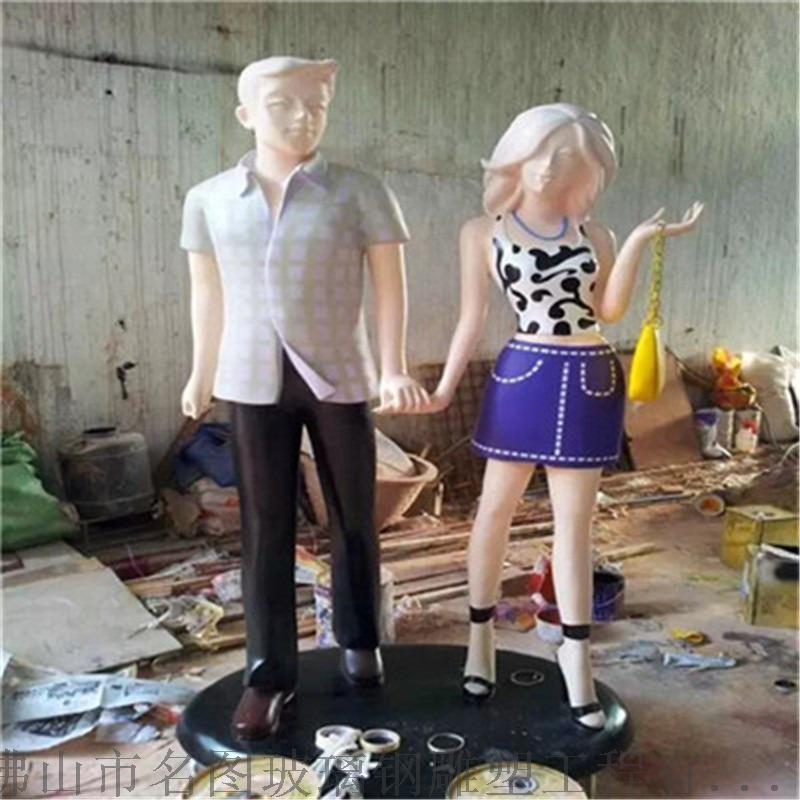 玻璃鋼人物雕塑廠家、廣場人物雕塑定做822410135