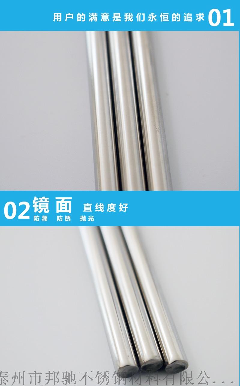 Y1Cr18Ni9不鏽鋼易切削99227895