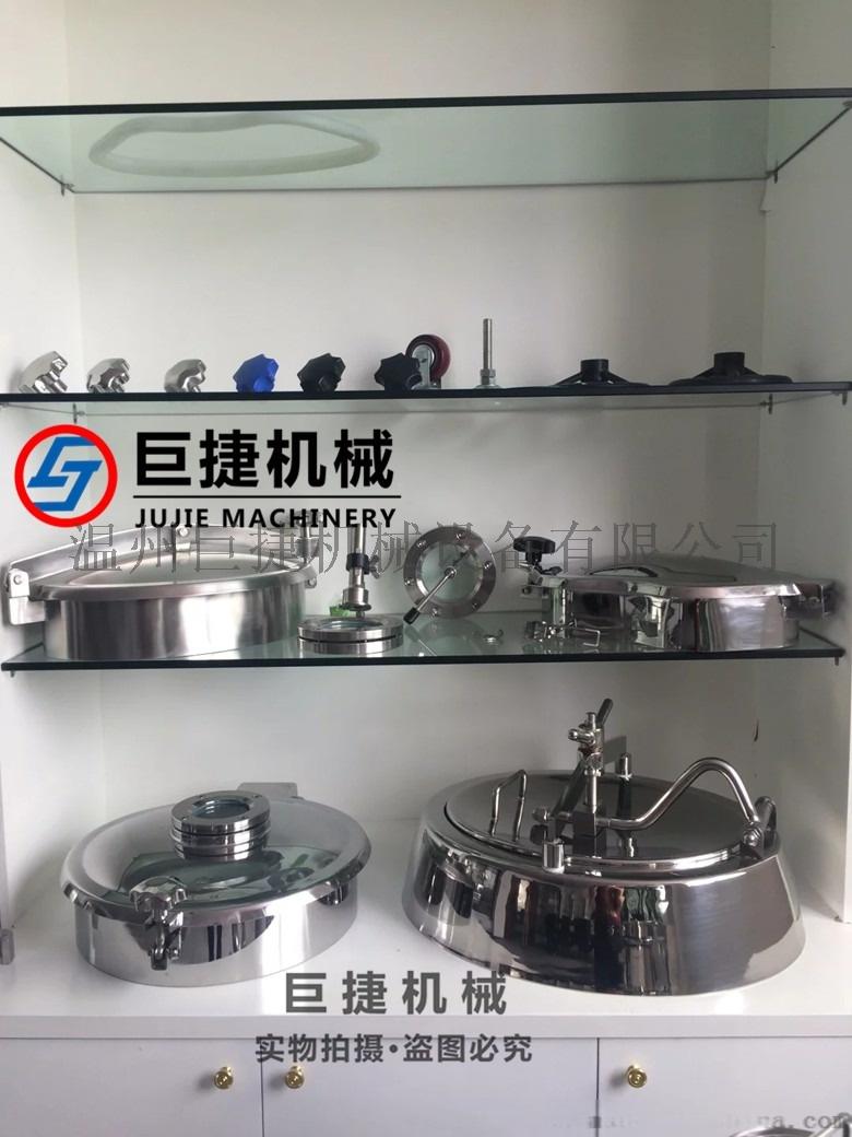 高品质不锈钢卫生级扇形人孔 长期供应扇形人孔96680335